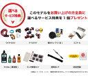 (特典付)折り畳み 2018年モデル tern ターン Link N8 リンク N8 ブラック/レッド(グレー)