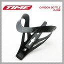 【TIME】タイム BOTTLECAGE ボトルケージ Carbon Bottle Cage カーボンボトルケージ マットブラック【1063-1210500B】