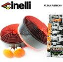 【cinelli】 チネリ BAR TAPE バーテープ FLUO RIBBON フルオリボン オレンジ【607007-000001】