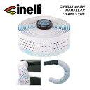 【cinelli】 チネリ BAR TAPE バーテープ MASH PARALLAX CYANOTYPE マッシュパララックスシアンタイプ【607037-000001】