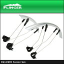 【FLINGER】 フリンガー FENDER フェンダー SW-819FR Fender Set SW-819FRフェンダーセット シルバー【GDF08301】【4935012306542】