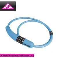 GIZA ギザ LOCK ロック WL629 Round Rubber Combination Lock ラウンドラバーコンビネーションロック Φ8×900mm ライトブルー(LKW17502)(4935012310242)の画像