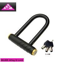 (GIZA) ギザ LOCK ロック WL895 Alloy U-Lock アルミUロック ブラック(LKU02300)(4935012310334)の画像