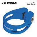 【TIOGA】タイオガ シートクランプ CNC SEAT CLAMP CNCシートクランプ ブルー Φ28.6【4935012035428】、Φ31.8【4935012035480】、Φ34.9【4935012035541】