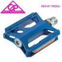 【GIZA】ギザ PEDAL ペダル REX-01 Pedal レックス01ペダル ブルー(左右セット)【PDL14304】【4935012327561】
