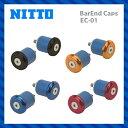 NITTO 日東 エンドプラグ BarEnd Caps EC-01 バーエンド キャップ EC-01 (2個セット)