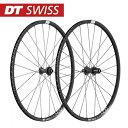 (送料無料)DT SWISS DT スイス ホイール PR 1400 Dicut db 21 ホイールセット シマノ(10S 11S対応) (4935012344742)