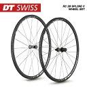 【DT SWISS】【DT スイス】【WO】【TLR】【ロード】【自転車】【ホイール】