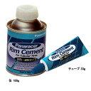 【Panaracer】パナレーサーRIM CEMENT リムセメント(缶入り)【4580395911175】