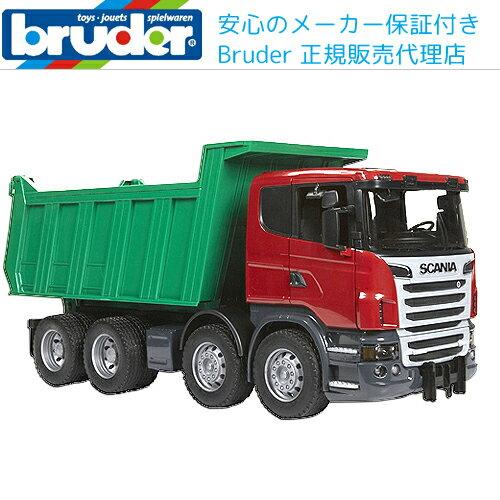 [正規販売店] ブルーダー SCANIA Tip...の商品画像