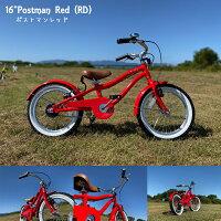 LeiAloha〜レイアロハ〜【オリジナルブランド限定モデル】16インチビーチクルーザー自転車子供用幼児用