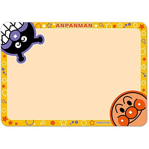 アンパンマン 天才脳おみずでらくがき教室 はじめてシート【クレジットOK!】アガツマ おもちゃ