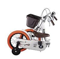 いきなり自転車プレミアム14インチかじとり式[折りたたみタイプ、サイレント補助輪]プレミアムパールホワイト【クレジットOK!】ピープル