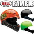 ベル ランブル BELL Ramble【サイズ:52〜56cm】【送料無料!クレジットOK!セール期間限定】BELL Ramble キッズ・子供用ヘルメット