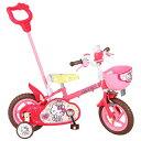 1261 ハローキティ 12D キッズバイク <完成品>今なら、自転車カバープレゼント! カジキリ可能!