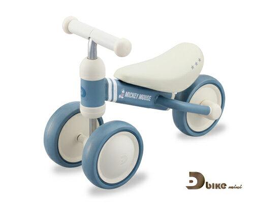 D Bike(ディーバイク) ミニ ディズニー 【送料無料(北海道・沖縄県除く)!アイデス】1歳からの チャレンジバイク  ディーバイク ミニ  D-bike mini Disney 乗用玩具