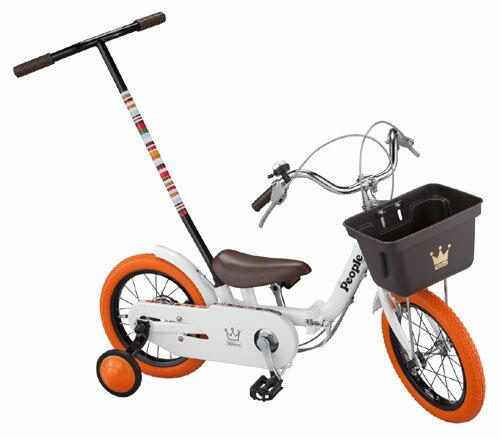 自転車の 子供用自転車 20インチ 人気 : 自転車 プレミアム 14インチ ...