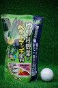 元肥一発!ウリ科野菜専用肥料!ベストマッチ肥料ウリ科用 500g