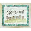 【取寄品】御木幽石 あなたは世界にひとりきり グリーン 福福額 フレーム付きポスター メッセージアート通販