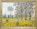 取寄品 クロード モネ Champs au Printemps 1884 額付きポスター 名画インテリアアート