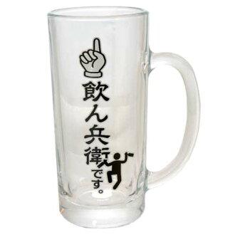有趣的白啤酒飲nn兵衛表面的白色方啤酒玻璃餐具禮品玩具店貝爾共同