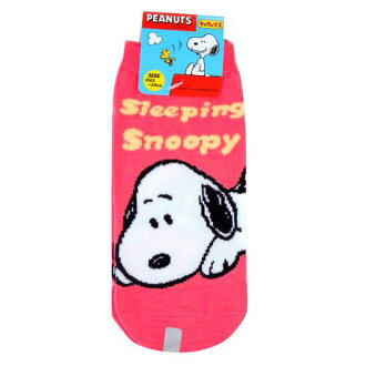 Lady's socks ◎ Snoopy 《 sleeping /PK 》☆ character miscellaneous goods (socks for women) mail order ☆ / bell common●