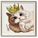 【送料無料】オイル ペイント アート アートポスター 額付 動物画 キングキャット S ユーパワー 33×33cm 可愛い 猫 インテリア通販 【取寄品】【プレゼント】ベルコモン【誕生日ギフト】【出産祝い/誕生祝い】