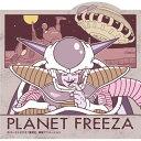 トラベルステッカー ステッカー ドラゴンボールZ フリーザ 惑星 エンスカイ 耐水 耐光 ビッグシール アニメ メール便可