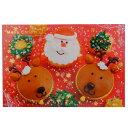 ポストカード クリスマス カード スマイルデザート 3559...