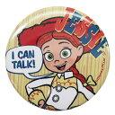 缶バッジ トイストーリー 4 ジェシー ディズニー スモールプラネット 直径4.4cm 映画 【メール便可】