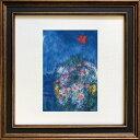 Chagall 名画 マルク シャガール 赤い鳥 美工社 額装品 ギフト 装飾インテリア 取寄品 【プレゼント】ベルコモン