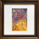 Chagall 名画 マルク シャガール サーカス 美工社 額装品 ギフト 装飾インテリア 取寄品 【プレゼント】ベルコモン