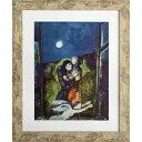 【送料無料】Marc Chagall 名画 マルク・シャガール Lovers in the moonight 美工社 ZFA-61773 47.8×57.8×1.5cm ギフト 額付きインテリア 【取寄品】