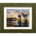 Pierre-Auguste Renoir 名画 ピエール=オーギュスト・ルノワール Bridge at Chatou 美工社 ZFA-61795 37.8×31.8×1.5cm ギフト 額付きインテリア 【取寄品】