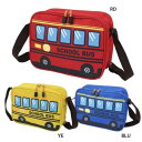 MOMENTUM KIDS 幼稚園バッグ 子供用 ショルダーバッグ NEWスクールバス ターンオーバー 斜め掛けかばん プレゼント通販