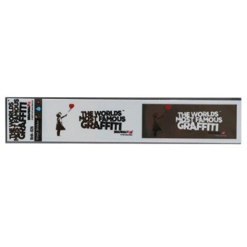 ビッグ シール ミシン目カット 2pcs ステッカー バンクシー Balloon Girl Banksy ゼネラルステッカー 耐水耐光仕様 ART オフィシャル通販 メール便可