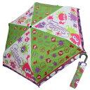 折畳耐風傘 折りたたみかさ スプラトゥーン2 グリーン nintendo ジェイズプランニング 雨具