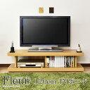 テレビ台 テレビボード TV台 テレビラック TVボード テレビ 収納 ローボード 32型 木製 ラック AVラック AVボード AV収納 32インチ 42インチ ブラウン