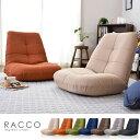 座椅子 リクライニング 腰痛 ポケットコイル コンパクト ソファー ソファ フロアソフ