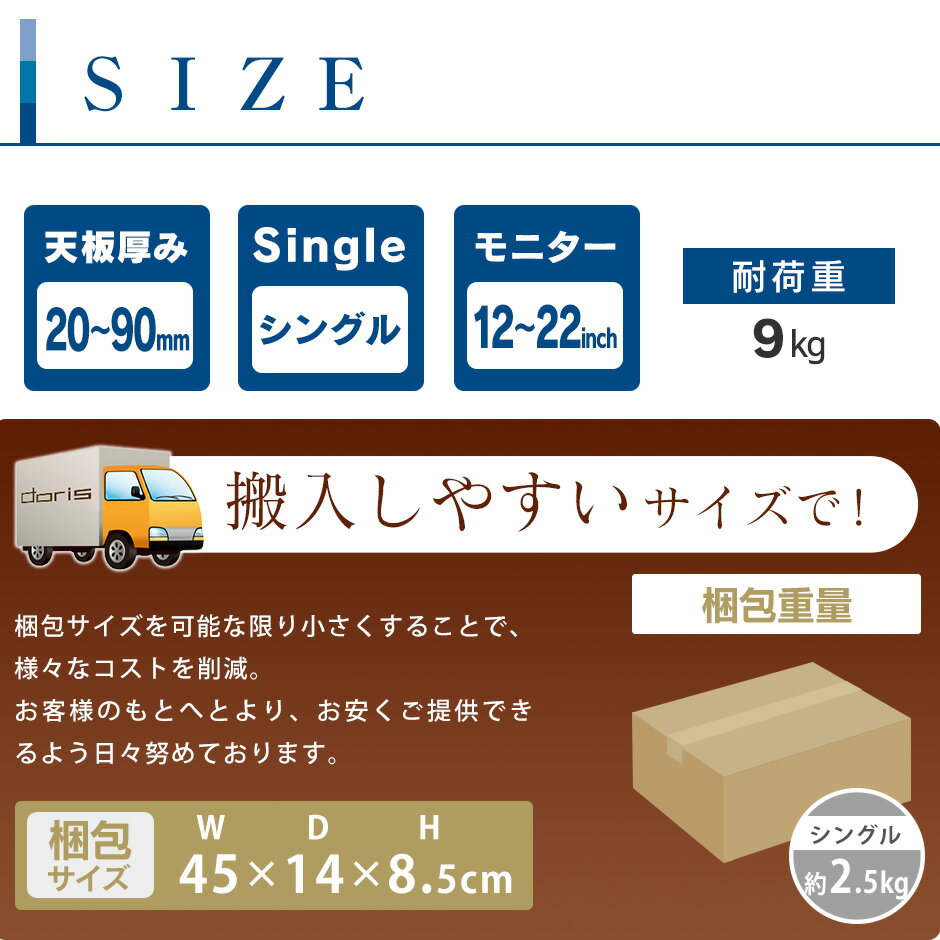 [ポイントアップ&クーポン! 〜6/21 01...の紹介画像3