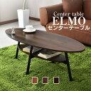 センターテーブル ローテーブル テーブル リビングテーブル ...