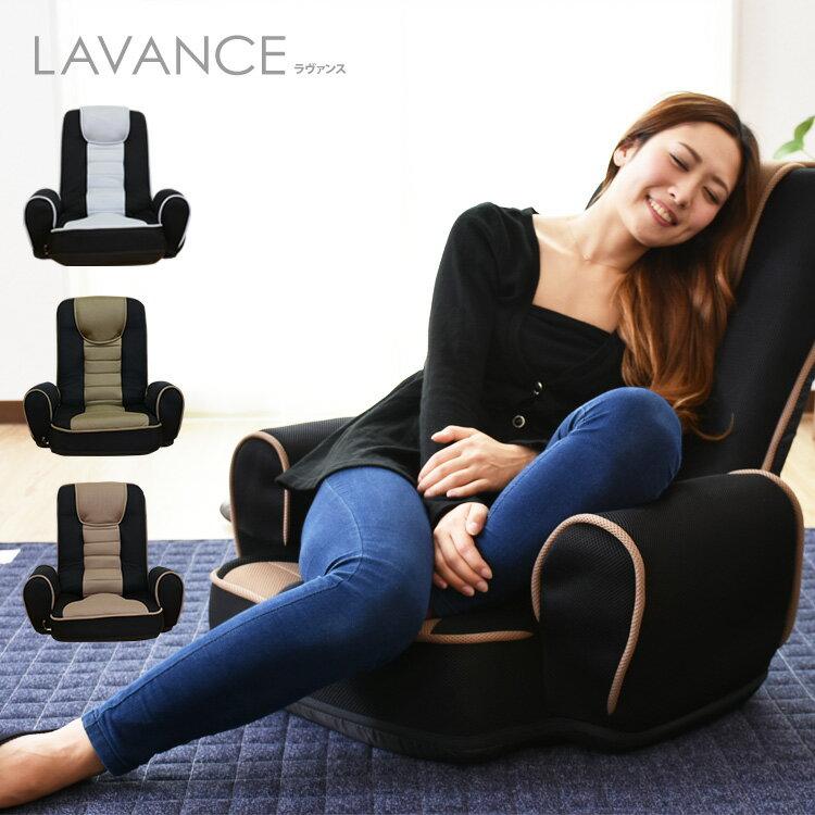 座椅子 無段階 肘掛け 肘付き 腰痛 敬老の日 レバー式 座イス 座いすコンパクト リクラ…...:velle:10000268