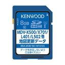 ◆商品名:地図更新ソフト KNA-MD819A KNA-MD819A SDカード MDV-X802L, MDV-L502/W, MDV-L402/W、MDV-X701/W、MDV-L401、MDV-X500/R700用地図更新ソフトです。