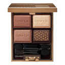 カネボウ LUNASOL ルナソル セレクション・ドゥ・ショコラアイズ 02 Chocolat Amer