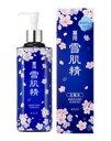 KOSE 薬用 雪肌精 化粧水 500ml 【限定2017 桜デザイン みずみずしいタイプ】
