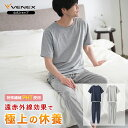 【公式】 VENEX リカバリーウェア メンズ スタンダードライト 半袖 ジョガ