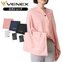 【公式】 VENEX ブランケット リカバリーウェア リカバリークロス+ メンズ