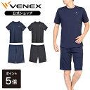 【P5倍】【公式】 VENEX リカバリーウェア メンズ スタンダードドライ シ