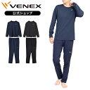 【公式】 VENEX スタンダードドライ 長袖 パンツ メンズ 上下セット M