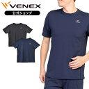 【公式】 VENEX リカバリーウェア メンズ スタンダードドライ 半袖 Tシャ